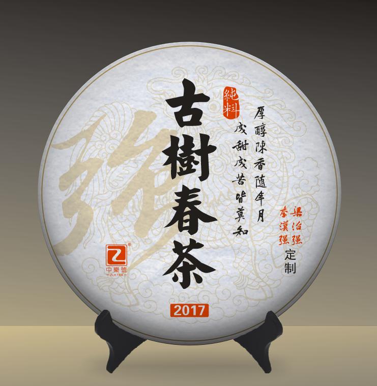 私人��u<a href=http://www.86puer.com target=_blank class=infotextkey>普洱茶</a>