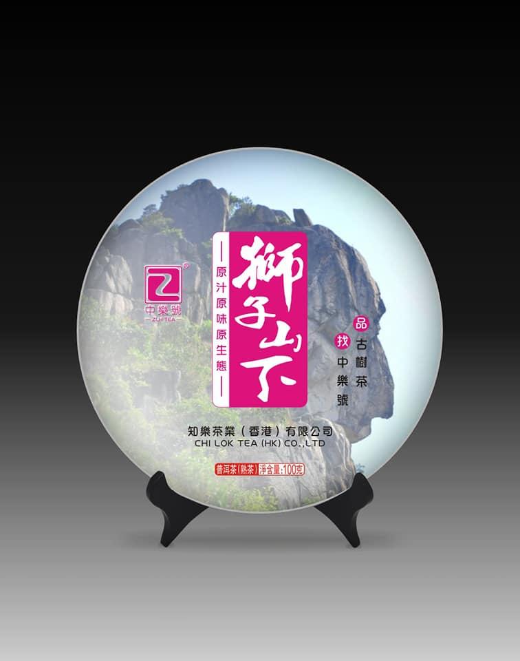 香港獅子山下<a href=http://www.86puer.com target=_blank class=infotextkey>普洱茶</a>