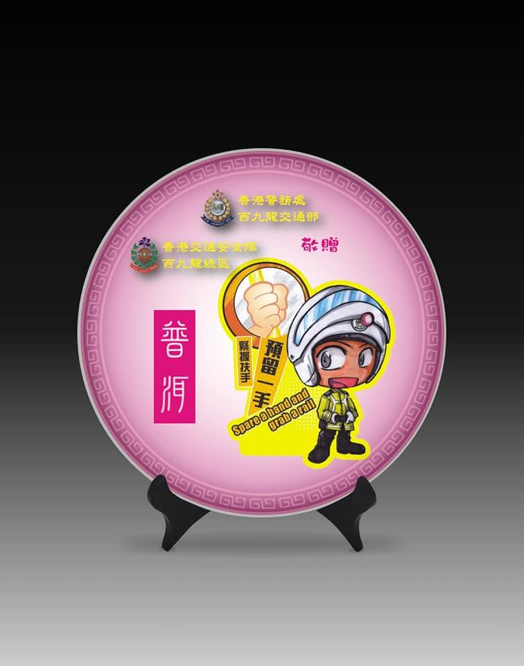 香港九龍交通部紀念<a href=http://www.86puer.com target=_blank class=infotextkey>普洱茶</a>