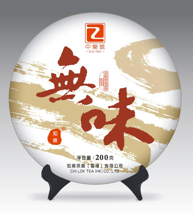 福餅<a href=http://www.86puer.com target=_blank class=infotextkey>普洱茶</a>
