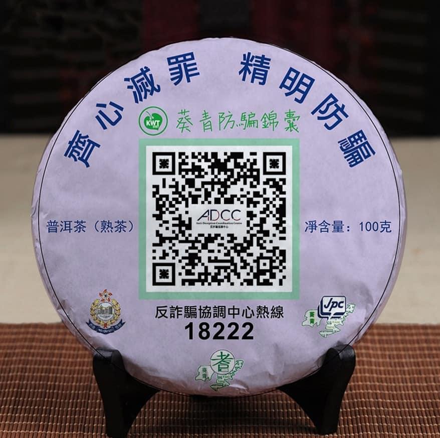 香港定制<a href=http://www.86puer.com target=_blank class=infotextkey>普洱茶</a>,屬於你自己的<a href=http://www.86puer.com target=_blank class=infotextkey>普洱茶</a>!