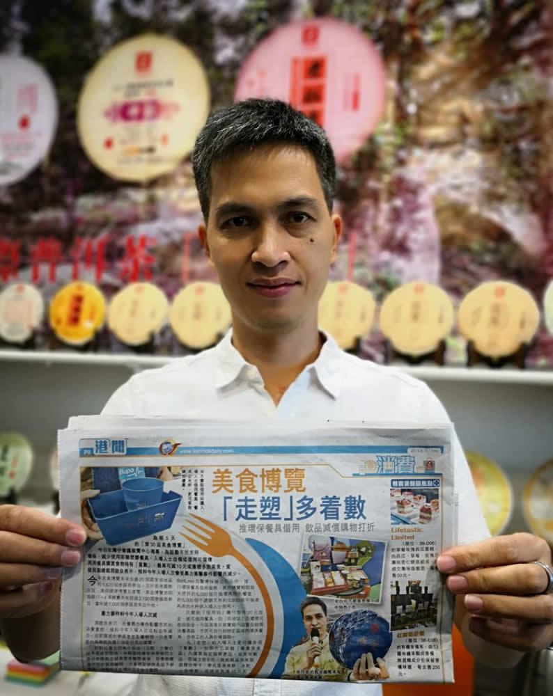 �o�p<a href=http://zlhtea.com target=_blank class=infotextkey>古�洳�</a>登上香港�蠹��^�l