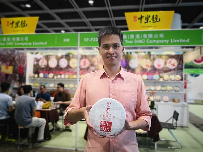�徊韫�涞谝伙�也登�香港���H茶展