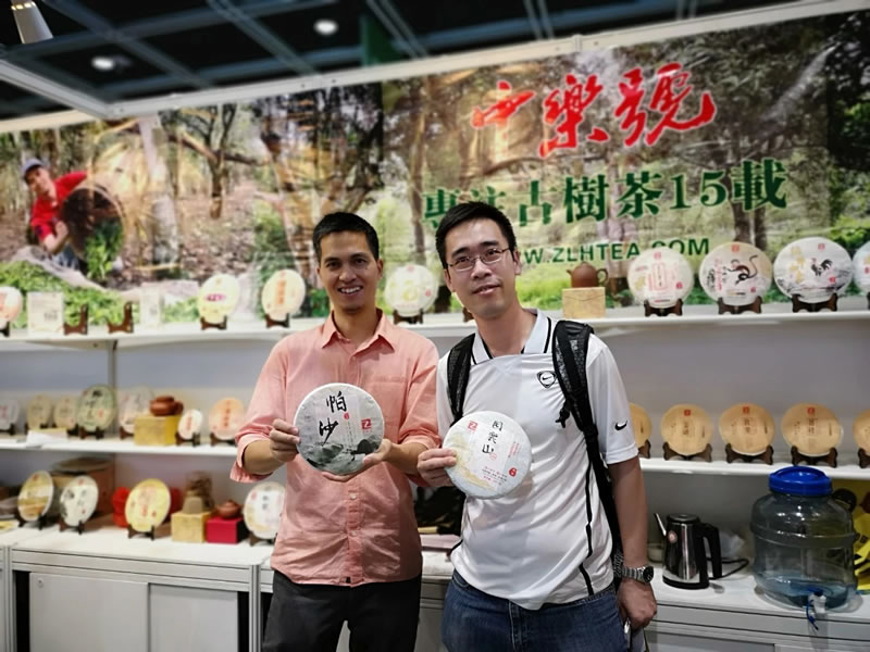 2018香港国际名茶比赛<a href=http://www.86puer.com target=_blank class=infotextkey>普洱茶</a>「冠军」- <a href=http://zlhtea.com/puer/kls/ target=_blank class=infotextkey>困鹿山</a>