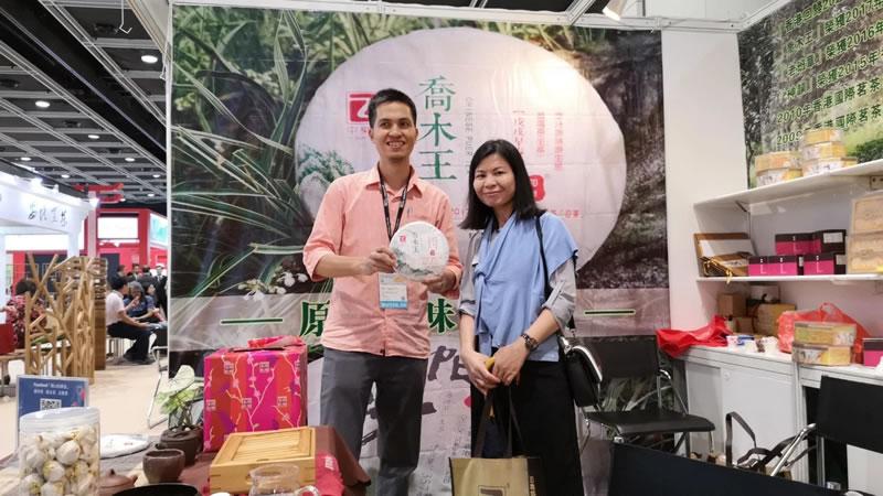 2018香港���H茶展<a href=http://zlhtea.com/product/gushupuercha/qmw_2017.html target=_blank class=infotextkey>�棠�</a>王幸�\\��