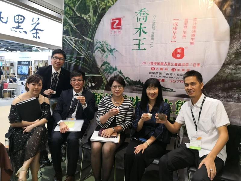 香港貿發局方總裁也是愛茶之人,特别鍾情于古樹<a href=