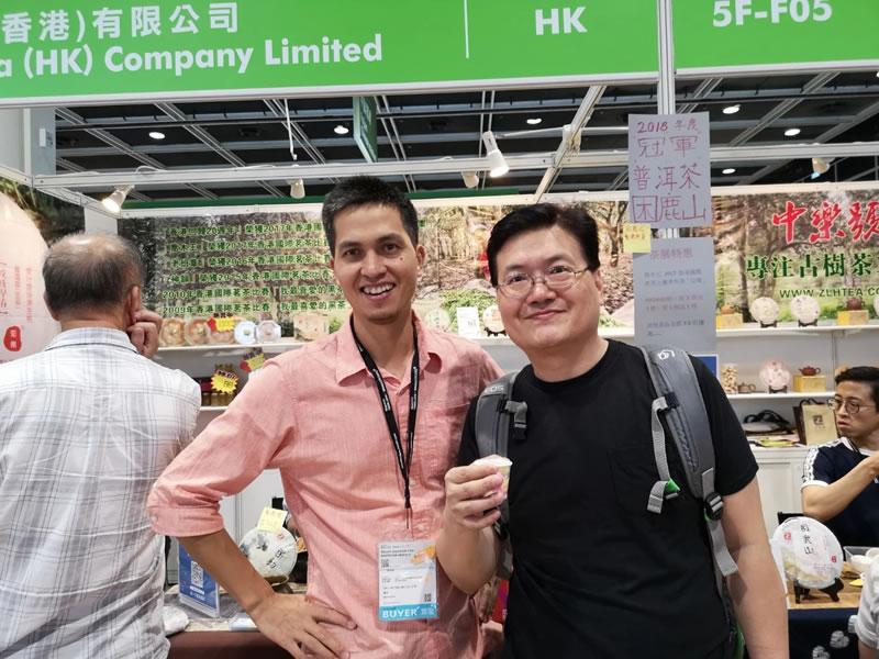 2018香港国际名茶比赛<a href=http://www.86puer.com target=_blank class=infotextkey>普洱茶</a>「季军」- <a href=http://zlhtea.com/puer/pasha/ target=_blank class=infotextkey>帕沙</a>古树茶