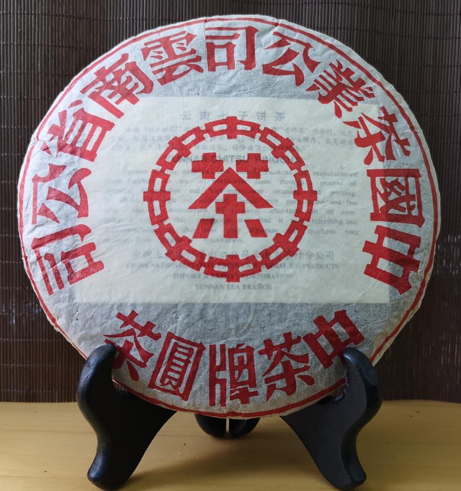 �t印<a href=http://www.86puer.com target=_blank class=infotextkey>普洱茶</a>