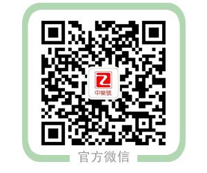 香港國際茶展 中樂號 請你飲.最正宗.<a href=https://86tea.hk target=_blank class=infotextkey>古樹茶</a>
