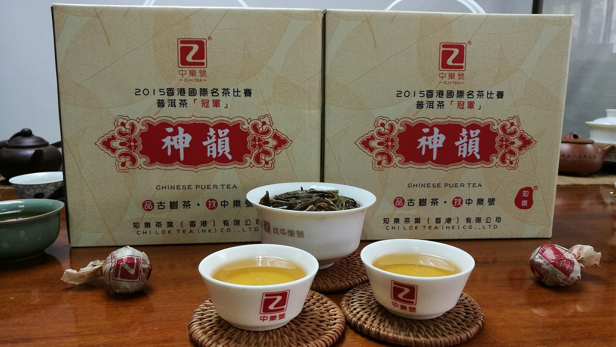 香港冠军<a href=http://www.86puer.com target=_blank class=infotextkey>普洱茶</a>-神韵