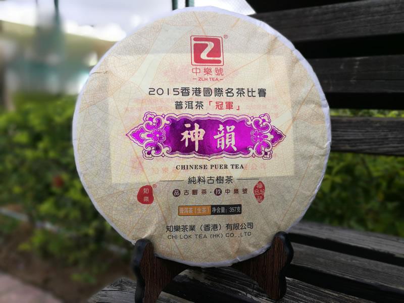 香港冠�<a href=http://zlhtea.com target=_blank class=infotextkey>古�洳�</a>