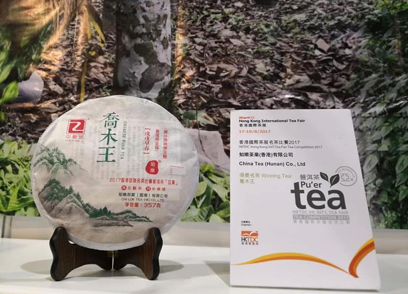 <a href=http://zlhtea.com/product/gushupuercha/qmw_2017.html target=_blank class=infotextkey>�棠�</a>王�s�@香港���H<a href=http://www.86puer.com target=_blank class=infotextkey>普洱茶</a>季�