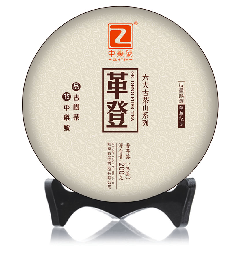 <a href=http://zlhtea.com/product/liudachashan/ target=_blank class=infotextkey>六大茶山</a> 古<a href=http://zlhtea.com/product/liudachashan/ target=_blank class=infotextkey>六大茶山</a> 六大古茶山 <a href=http://zlhtea.com/product/liudachashan/mangzhi_2013.html target=_blank class=infotextkey>革登</a>