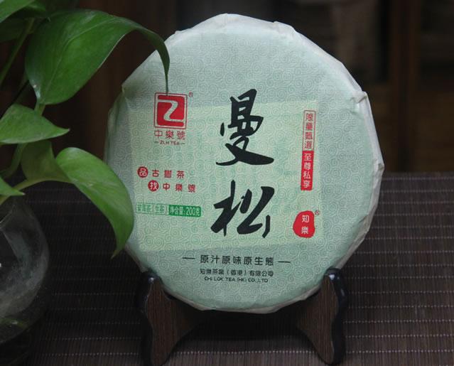 <a href=http://zlhtea.com/puer/mansong/ target=_blank class=infotextkey>曼松</a><a href=http://www.86puer.com target=_blank class=infotextkey>普洱茶</a>