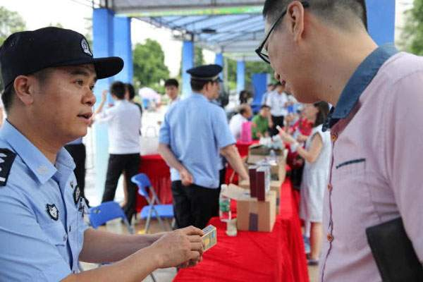 广州茶叶市场曝出大案:抓了13人,涉案超1亿元