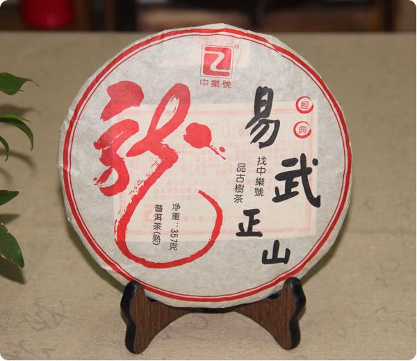 <a href=http://www.zlhtea.com/puer/yw target=_blank class=infotextkey>易武</a>茶为什么这么受茶友欢迎?