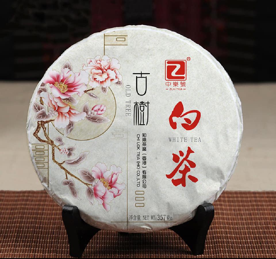 古樹<a href=http://zlhtea.com/baike/White_Tea target=_blank class=infotextkey>白茶</a>,香港中樂號古樹<a href=http://zlhtea.com/baike/White_Tea target=_blank class=infotextkey>白茶</a>